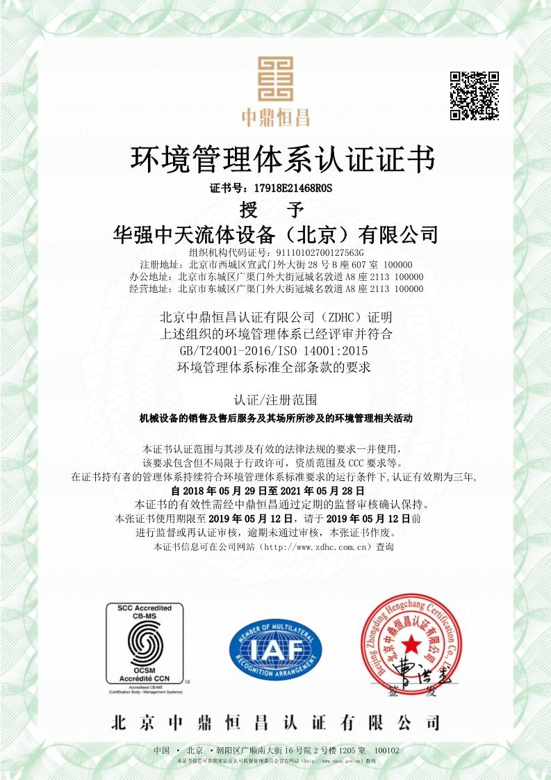必威手机登录注册必威体育中文版